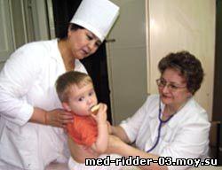 Детское отделение г. Риддер